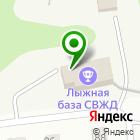 Местоположение компании Лыжная база на ст. Екатеринбург-сортировочный