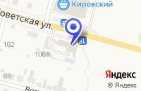 Схема проезда до компании УралТрансСтройКом в Среднеуральске