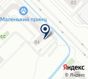 Мир Антенн Екатеринбург, торгово-монтажная компания