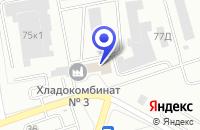 Схема проезда до компании ФИРМА ЛИМ-ТРЕЙД в Екатеринбурге