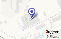 Схема проезда до компании КЫШТЫМЭЛЕКТРОРЕМОНТ в Кыштыме