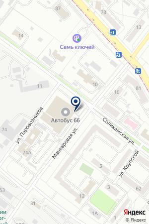 Русский клуб на карте Екатеринбурга