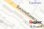 Схема проезда до компании Продмаг в Екатеринбурге