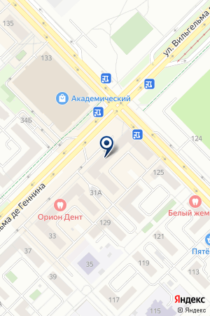 c4dd868b8c6a РОБЕК, Екатеринбург — Обувные магазины и салоны на ул. Вильгельма де ...