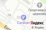 Схема проезда до компании АЗС-ЭКСПЛУАТАЦИЯ в Екатеринбурге
