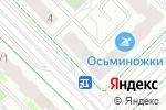 Схема проезда до компании Центр страхования в Екатеринбурге