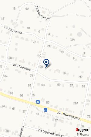 АВАНГАРДЪ на карте Кыштыма