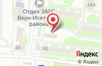 Схема проезда до компании Мармара в Екатеринбурге