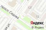 Схема проезда до компании Сеть магазинов цветов в Екатеринбурге