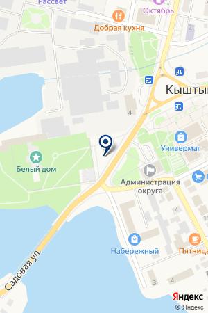 ТУРИСТИЧЕСКАЯ ФИРМА ОБЛАКА на карте Кыштыма