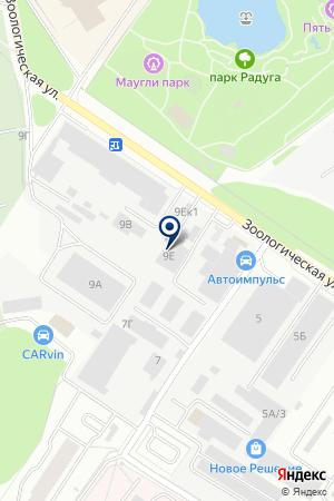 Авторемонтный центр Дом Авто на карте Екатеринбурга