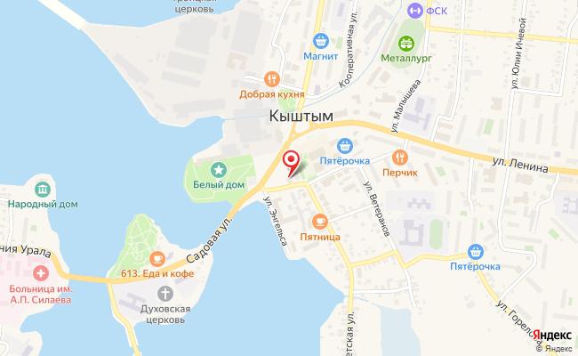 Карта расположения пункта доставки СИТИЛИНК в городе Кыштым
