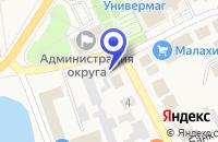 Схема проезда до компании МАГАЗИН НОРД в Кыштыме
