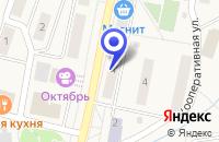 Схема проезда до компании КУЛИНАРИЯ СЛАВУРА в Кыштыме