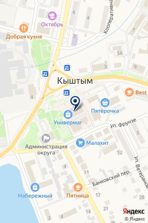 МАГАЗИН ВАЛЕНТИНА на карте Кыштыма