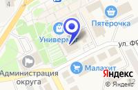 Схема проезда до компании ГОСТИНИЦА в Кыштыме