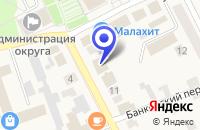 Схема проезда до компании ТИПОГРАФИЯ КЫШТЫМСКАЯ в Кыштыме