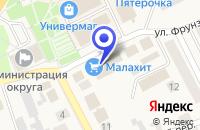 Схема проезда до компании СУПЕРМАРКЕТ МАЛАХИТ в Кыштыме