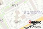 Схема проезда до компании ЭТМ в Екатеринбурге