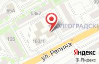 Схема проезда до компании Экспо в Екатеринбурге