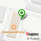 Местоположение компании АвтоПост