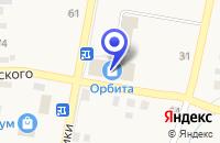 Схема проезда до компании ТОРГОВЫЙ ЦЕНТР ОРБИТА в Кыштыме