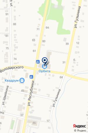 ТОРГОВЫЙ ЦЕНТР ОРБИТА на карте Кыштыма