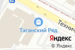 Схема проезда до компании Свадьба в Екатеринбурге