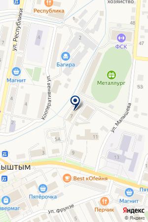 САЛОН СОТОВОЙ СВЯЗИ TELE2 GSM (ТЕЛЕ2 GSM) на карте Кыштыма