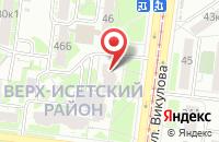 Схема проезда до компании Зодчий в Екатеринбурге