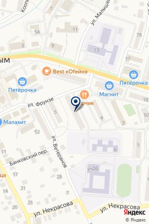 МАГАЗИН АВТОДОМ на карте Кыштыма