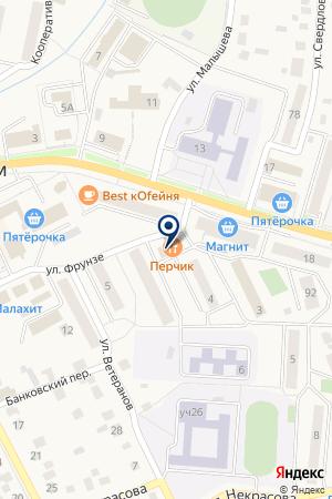 ПИЦЦЕРИЯ NEW-ПЕРЧИК (НЬЮ-ПЕРЧИК) на карте Кыштыма