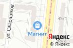 Схема проезда до компании Магнит-Косметик в Екатеринбурге