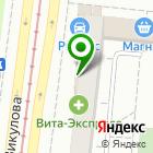 Местоположение компании МАГАЗИН РЫБАКА