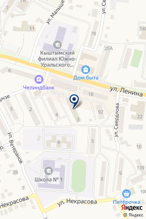 МЕДИЦИНСКИЙ ЦЕНТР NORD (НОРД) на карте Кыштыма