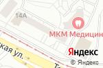 Схема проезда до компании Богиня в Екатеринбурге