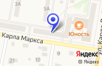 Схема проезда до компании БАНКОМАТ СБЕРБАНК РОССИИ в Верхней Салде