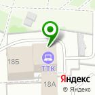 Местоположение компании БЕТОНБАЗА