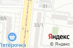 Схема проезда до компании Хорошая аптека в Екатеринбурге