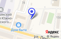 Схема проезда до компании САЛОН СОТОВОЙ СВЯЗИ МТС в Кыштыме