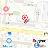 Почтовое отделение №131