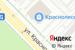 Схема проезда до компании Элегия в Екатеринбурге