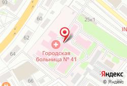 Городская больница №41 в Екатеринбурге - улица Начдива Васильева, д. 25: запись на МРТ, стоимость услуг, отзывы