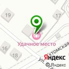 Местоположение компании Дом помещика Огарева