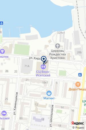 Бассейн спортивного центра Верх-Исетский на карте Екатеринбурга