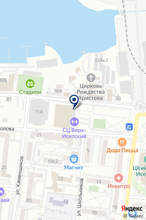 Джунгли на карте Екатеринбурга