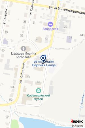 АВТОСТАНЦИЯ на карте Верхней Салды