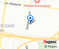 Интернет-магазин RezbaMarket