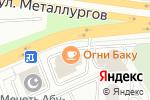 Схема проезда до компании Регионсталь в Екатеринбурге