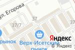 Схема проезда до компании Подарёнок в Екатеринбурге